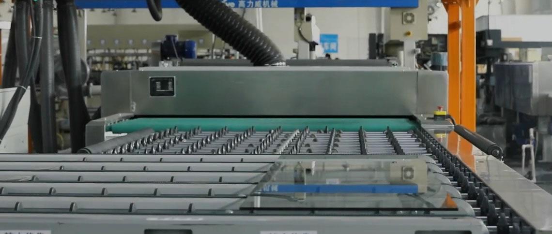 کارخانه شیشه سکوریت